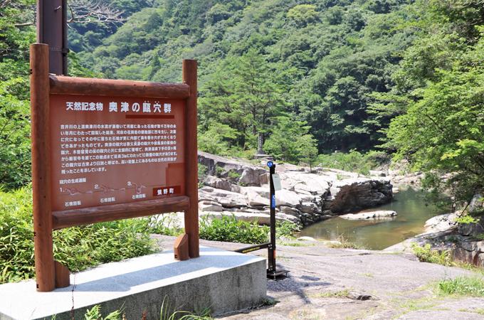 岡山県鏡野町の自然を望むカメラスタンド