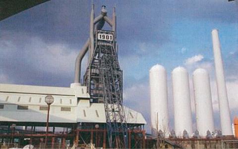 近代製鉄発祥の地に立つサンバリカ―