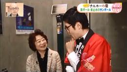 中国放送「イマなまっ!」で紹介されました。