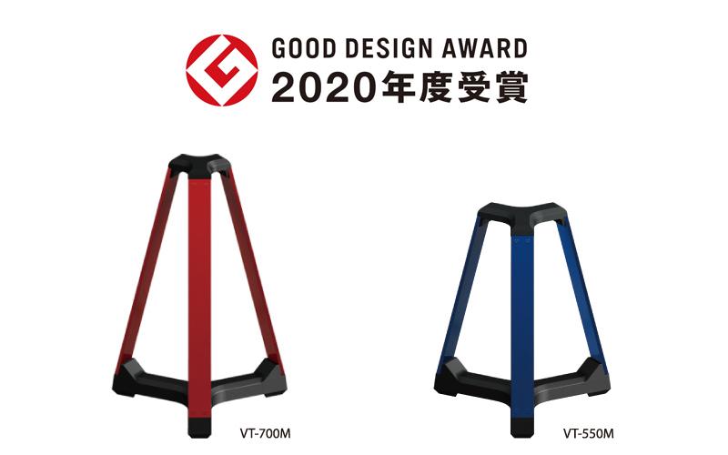 「オクボラード」がグッドデザイン賞を受賞しました。